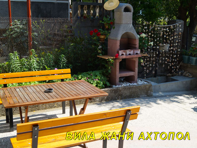 ahtopol-barbecue-grill-fireplace