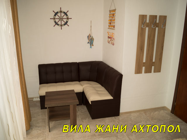 ahtopol-rooms-info-1-10