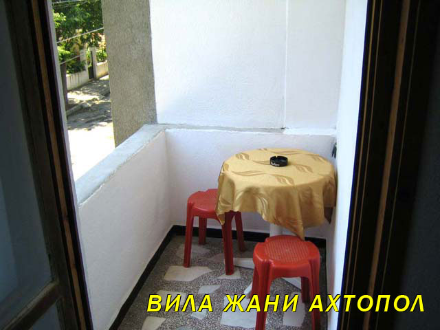 ahtopol-rooms-info-1-5