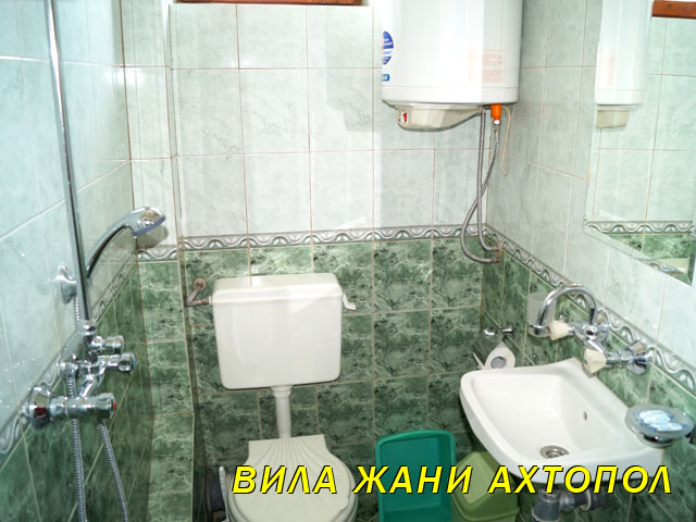 ahtopol-rooms-info-1-6