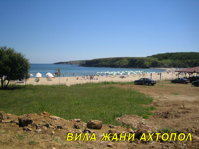 beach-Butamiata-Sinemorec