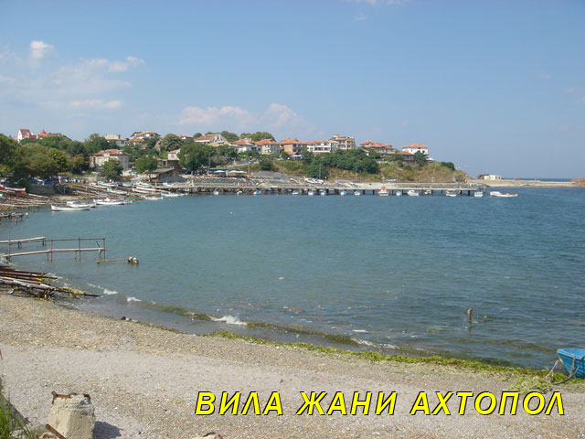 ahtopol-more