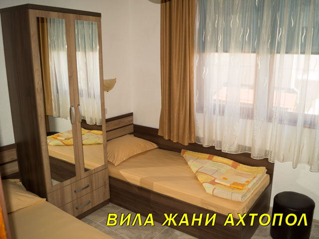 ahtopol-rooms-info-1-1