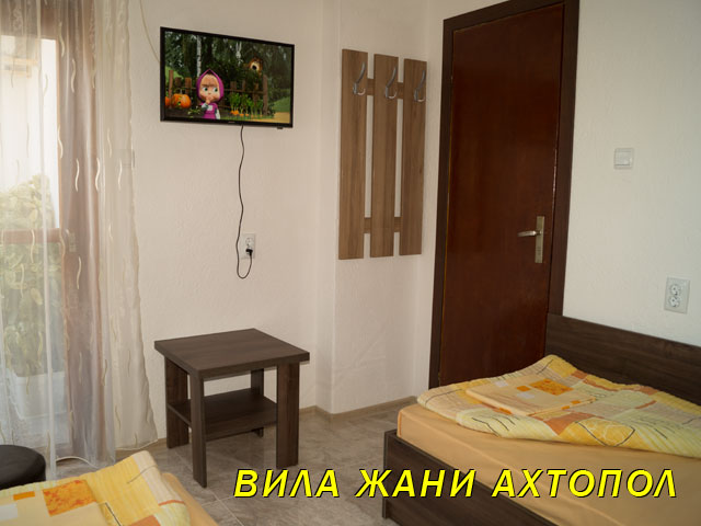 ahtopol-rooms-info-1-4
