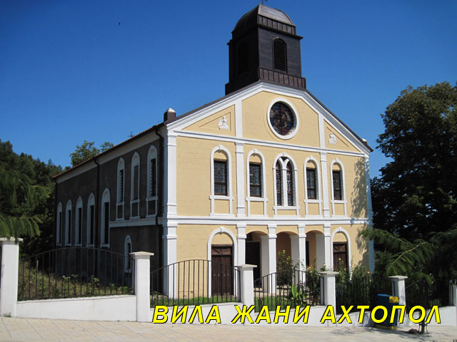 ahtopol-brodilovo-church-panteleimon