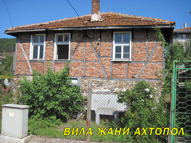 ahtopol-brodilovo-old-house
