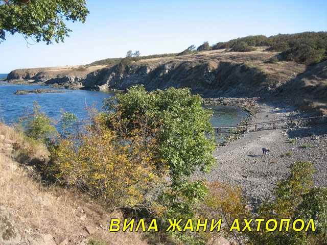 ahtopol-route-sands
