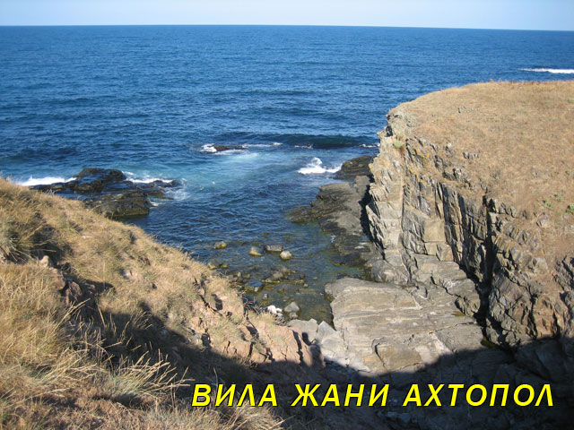 ahtopol-sea-abyss
