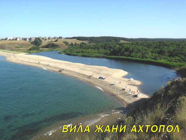 ahtopol-sea-beach
