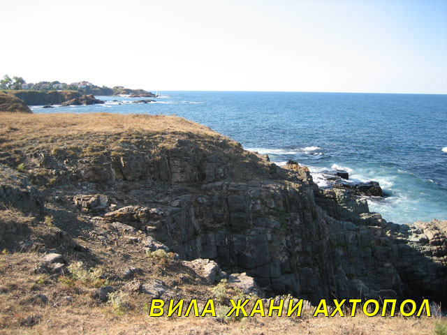 ahtopol-sea-path