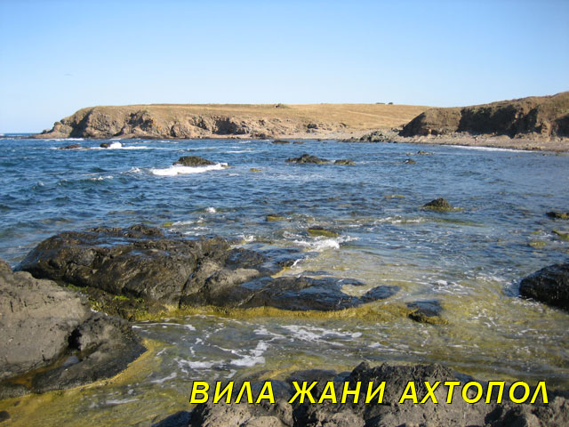 ahtopol-sea-rock-bound