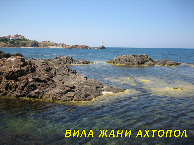 ahtopol-sea-rocks