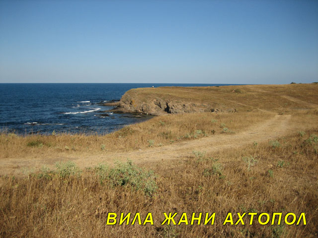 ahtopol-sea-route