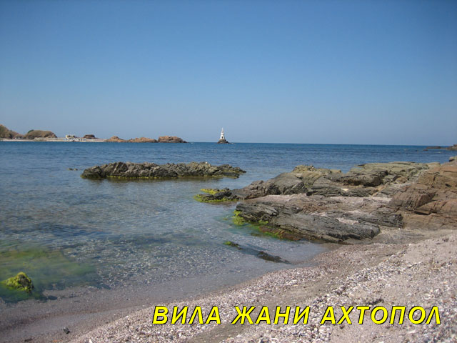 ahtopol-sea-sands