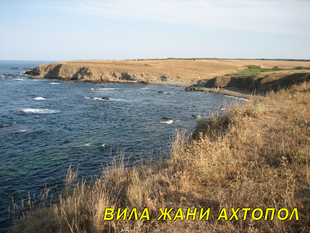 ahtopol-sea-trail