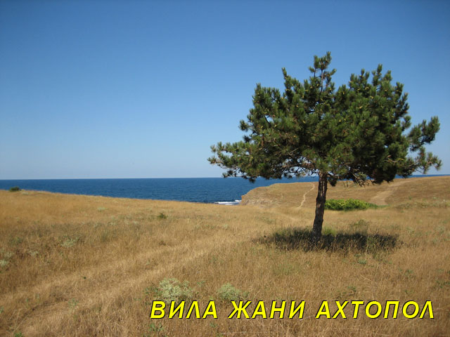 ahtopol-sea-walk