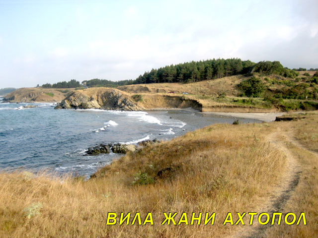 ahtopol-seashore-view