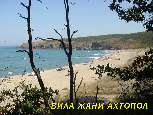 ahtopol-tourist-routes-accommodation