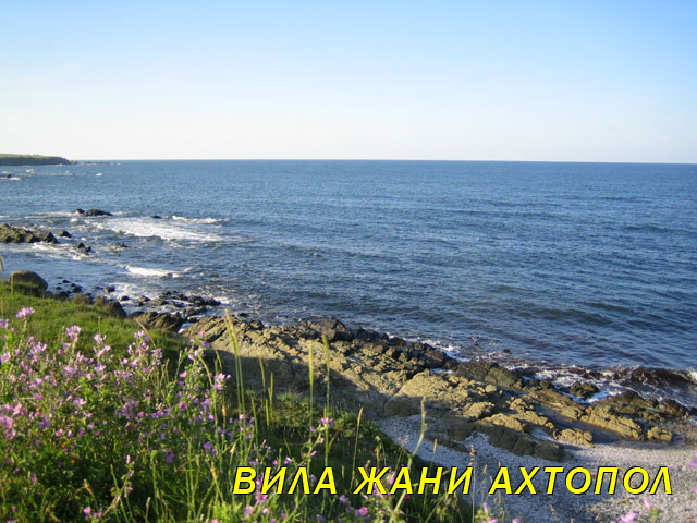 ahtopol-tourist-routes-beaten