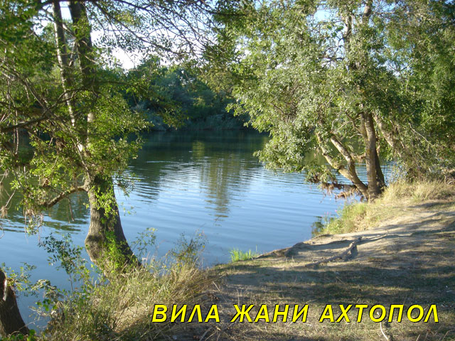ahtopol-tourist-routes-bit