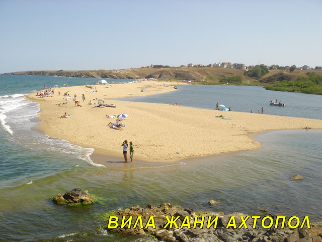 ahtopol-tourist-routes-eco