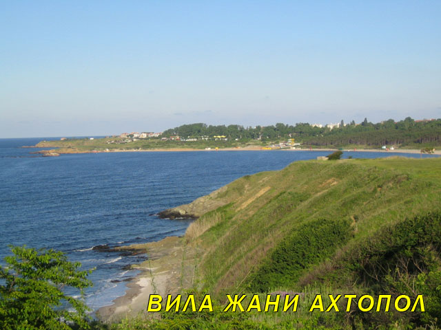 ahtopol-tourist-routes-folk