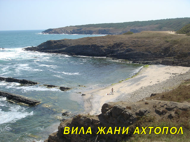 ahtopol-tourist-routes-health