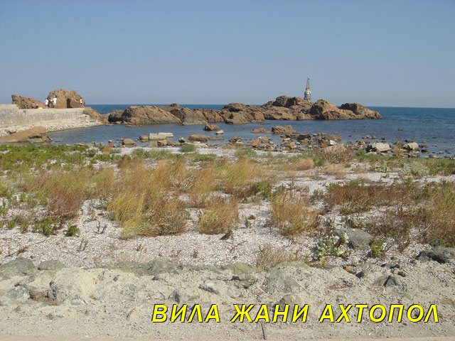 ahtopol-tourist-routes-house