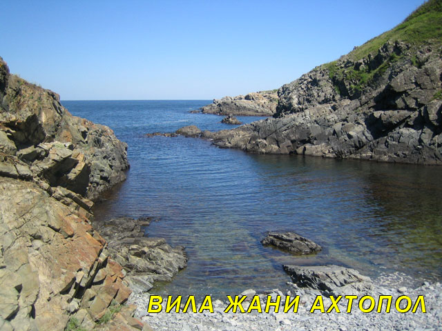 ahtopol-tourist-routes-mountain