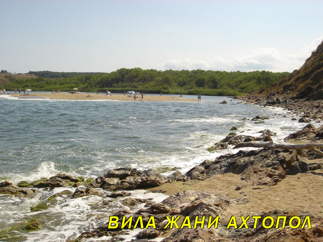 ahtopol-tourist-routes-photo