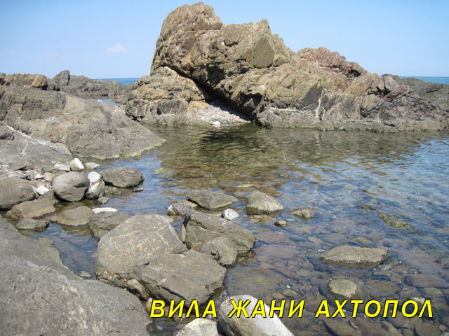 ahtopol-tourist-routes-rest