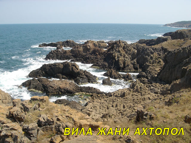 ahtopol-tourist-routes-treatment