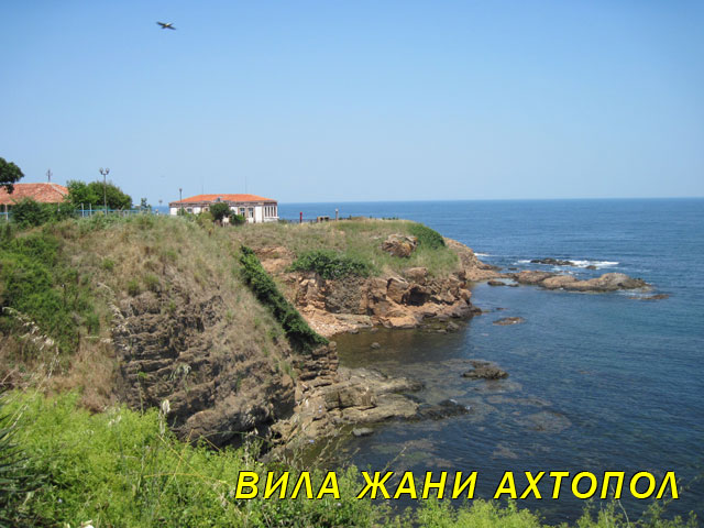 ahtopol-tourist-routes-vacation