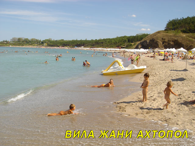 ahtopol-beach-sea