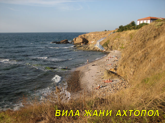 ahtopol-sands-schoolhouse
