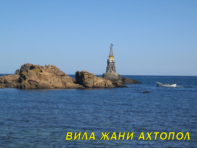 ahtopol-far-lighthouse