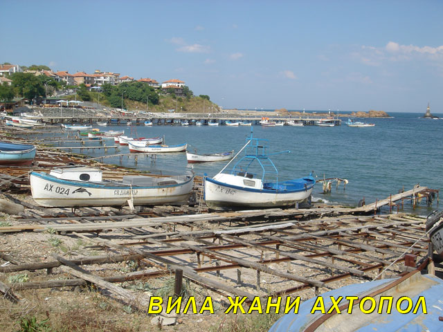 ahtopol-pristanishte-sea