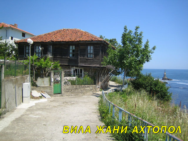 ahtopol-house-kashta-rooms